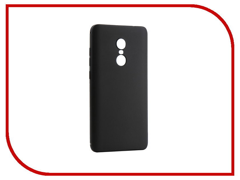 Аксессуар Чехол для Xiaomi Redmi Note 4X Innovation Black 14308 аксессуар чехол книга для xiaomi redmi note 4x innovation book pink gold 10576