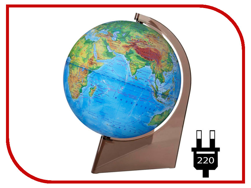 Глобус Глобусный Мир Физический на треугольнике с подсветкой 210mm 10274