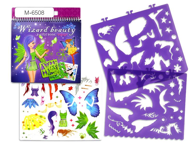 Альбом для творчества Mazari Волшебные феи М-6508 альбом для творчества mazari монстр траки м 6504