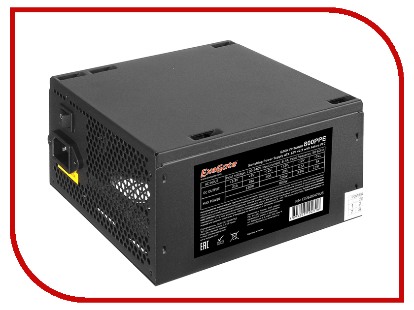 Блок питания Exegate ATX-800PPE 850W Black EX260647RUS-S / 278189 блок питания exegate atx 800ppe 800w black ex260647rus