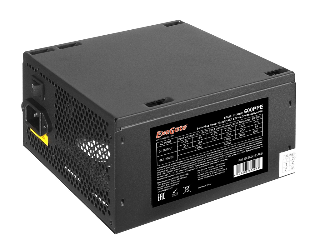 Блок питания Exegate ATX-600PPE 600W Black EX260643RUS-S / 278169 корпус exegate evo 8201 600w black