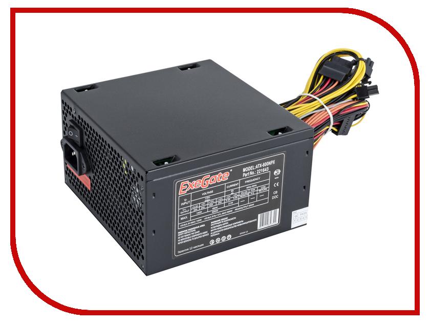 Блок питания Exegate ATX-600NPX 600W Black EX221643RUS-S / 278168 блок питания exegate atx 800ppe 800w black ex260647rus