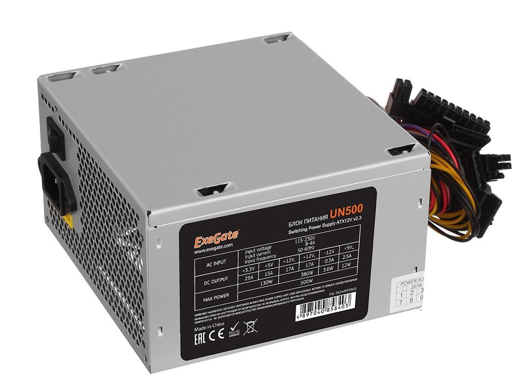 Блок питания Exegate ATX-UN500 500W Grey EX244555RUS-S / 278165 блок питания exegate special atx uns400 400w grey es261567rus s 278139