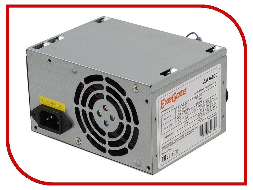 Фото - Блок питания Exegate ATX-AAA400 400W Grey ES259590RUS-S / 278136 блок питания accord atx 1000w gold acc 1000w 80g 80 gold 24 8 4 4pin apfc 140mm fan 7xsata rtl