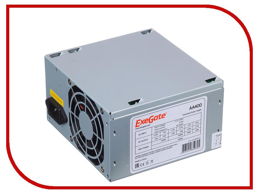 Блок питания Exegate ATX-AA400 400W Grey EX253682RUS-S / 278135 блок питания swgroup 400w 12v s 400 12