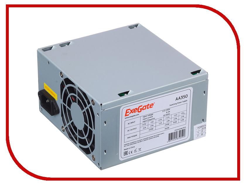 Блок питания Exegate ATX-AA350 350W Grey EX253681RUS-S / 278001 цена
