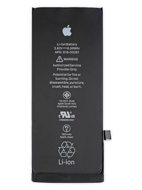 Аккумулятор RocknParts для APPLE iPhone 8 563931
