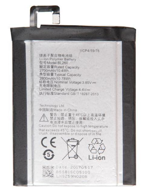 Аккумулятор RocknParts для Lenovo Vibe S1 515491
