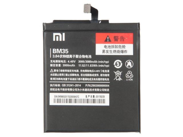 Аккумулятор RocknParts для Xiaomi Mi4c 571284