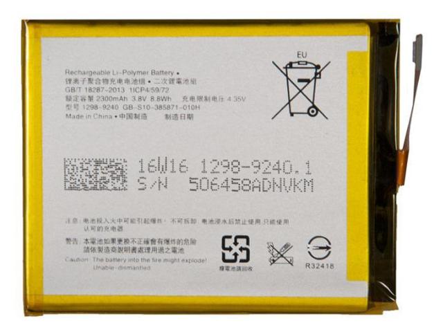 Аккумулятор RocknParts для Sony Xperia XA F3112 515500