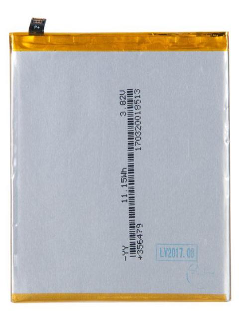 Аккумулятор RocknParts для Meizu M5 532609