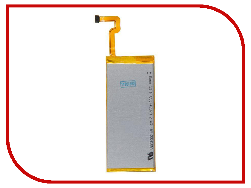Аккумулятор RocknParts для Huawei P8 Lite 452809 huawei p8 lite white