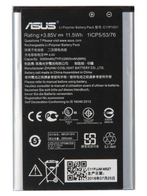 Аккумулятор RocknParts для Asus ZenFone 2 Laser ZE550KL C11P1501 446690
