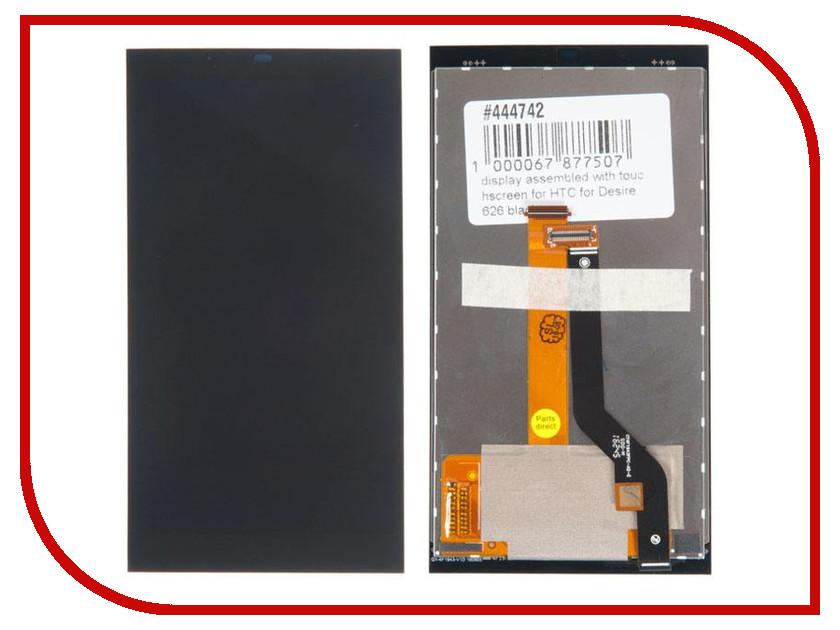 Дисплей RocknParts для HTC Desire 626 Black 444742 lcd display touch screen digitizer assembly for htc desire 816 d816 d816g 816h 816w 816t 816d d816v panel glass lens black