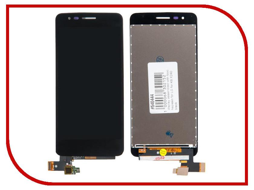 Дисплей RocknParts для LG K8 X240 Black 540444 x240