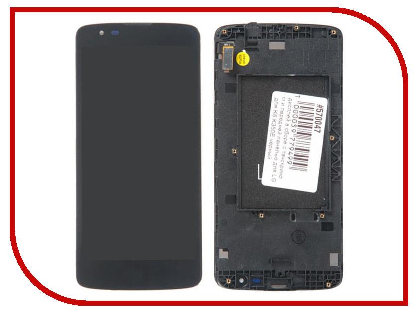 цена на Дисплей RocknParts для LG для K8 K350E с передней панелью Black 570047