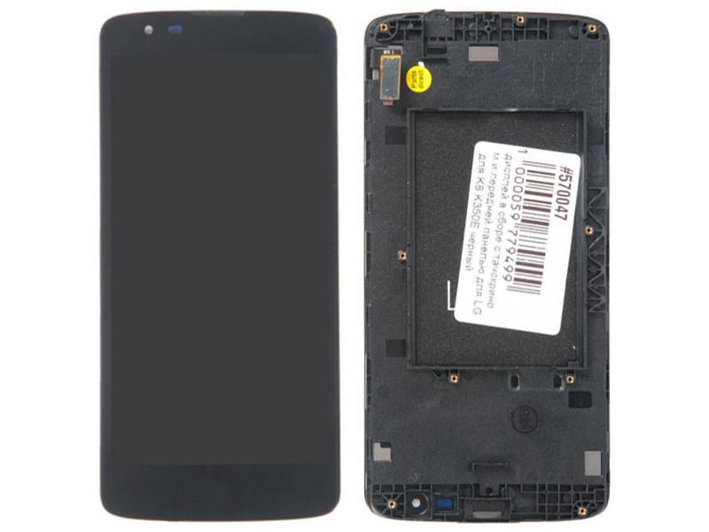 Дисплей RocknParts для LG для K8 K350E с передней панелью Black 570047 шоколадка 3 5×3 5 см printio медный всадник