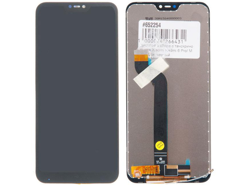 Дисплей RocknParts для Xiaomi Redmi 6 Pro/Mi A2 Lite Black 652254