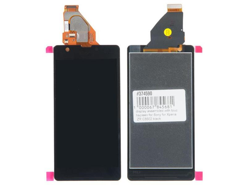 Дисплей RocknParts для Sony Xperia ZR C5502 Black 374590
