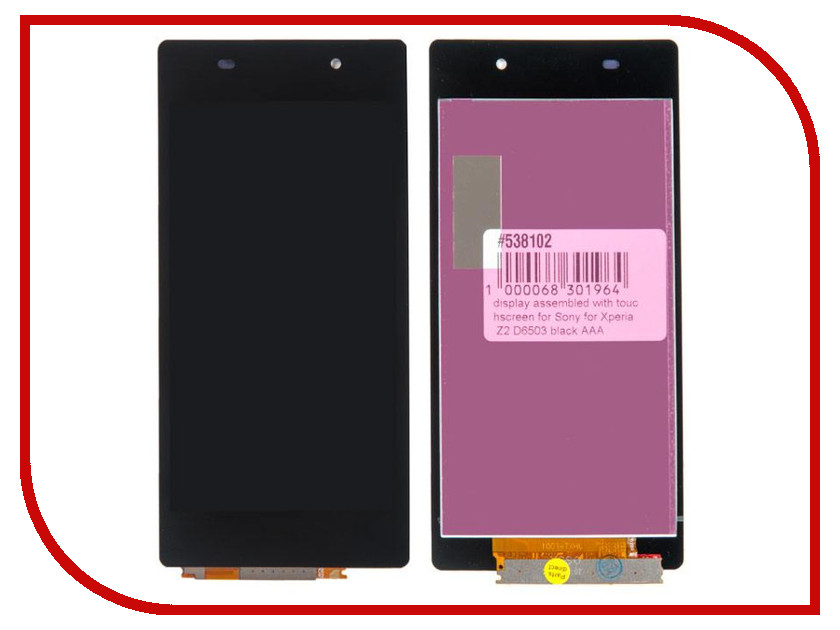 Дисплей RocknParts для Sony Xperia Z2 D6503 Black 538102 запчасти для планшетных устройств sony tablet z2 sgp511 512 541