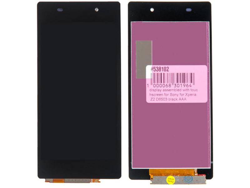 Дисплей RocknParts для Sony Xperia Z2 D6503 Black 538102