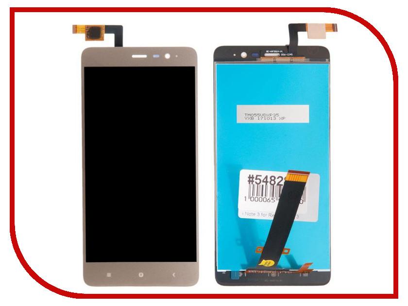 Дисплей RocknParts для Xiaomi Redmi Note 3 Pro Special Edition Gold 548282 дисплей rocknparts zip для xiaomi redmi note 4 redmi note 4 pro black 503265