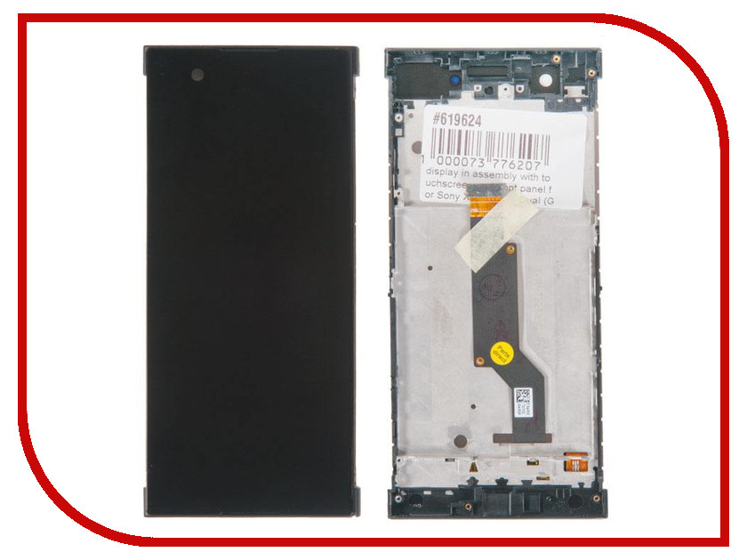 Дисплей RocknParts для Sony Xperia XA1 Dual G3112 Black 619624 сумка dkny сумка