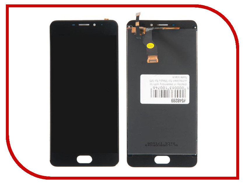Дисплей RocknParts для Meizu M5 Note Black 548289 дисплей zip для meizu m2 note black 441109