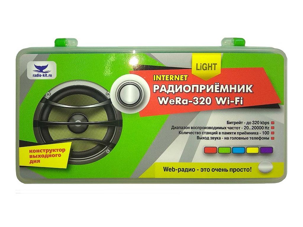 Конструктор Радио КИТ WeRa-320 W-Fi Light RDKT0402 конструктор радио кит ампер вольтметр dsn vc288 ri048