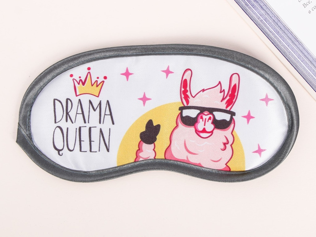 Маска для сна СИМА-ЛЕНД Drama Queen 3877941