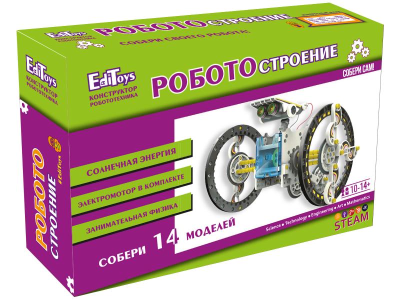 Игрушка EdiToys Роботостроение 14в1 ET04