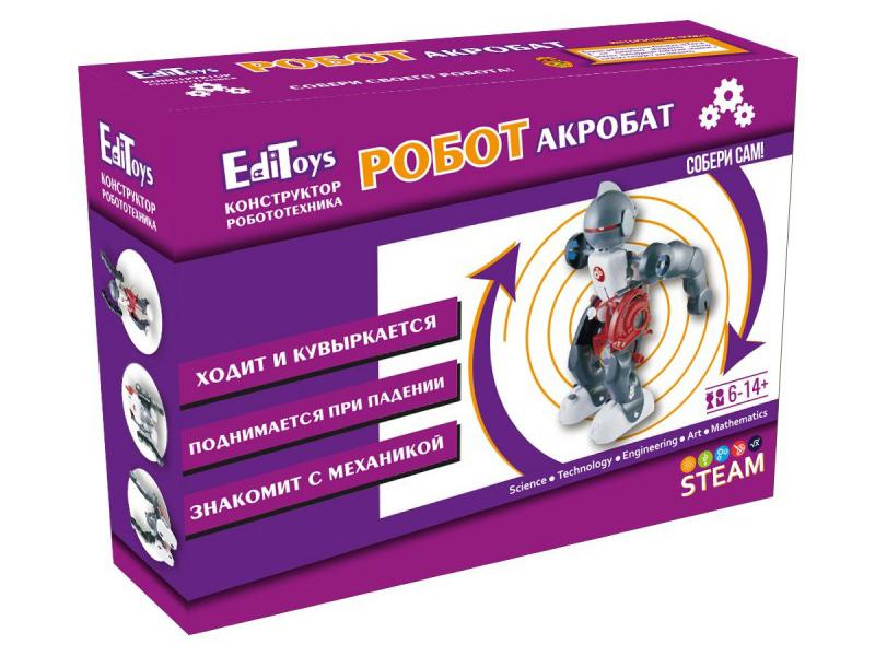 Игрушка EdiToys Робот Акробат ET01