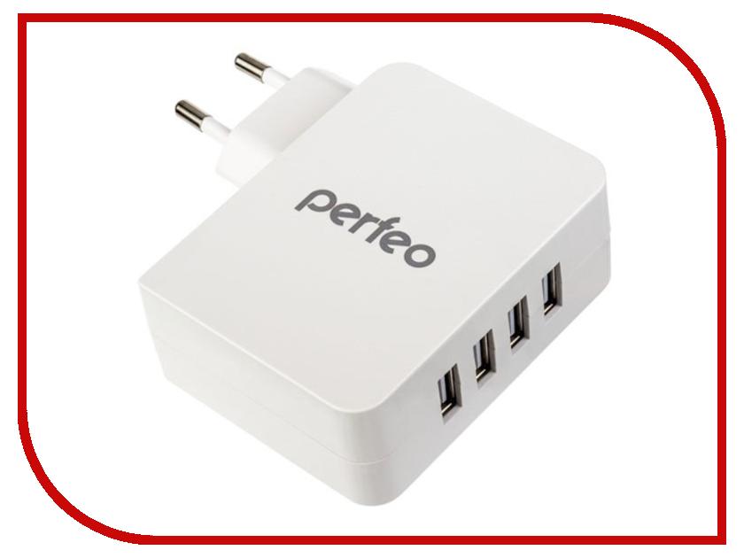 Зарядное устройство Perfeo Cube 4 4xUSB 4.9А White PF-A4136