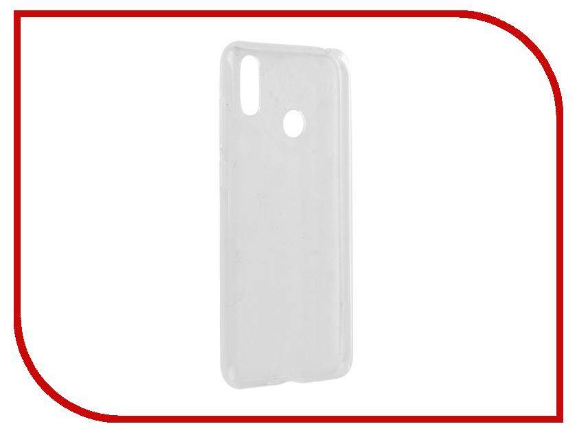Аксессуар Чехол ASUS ZenFone Max M2 ZB633KL Svekla Silicone Transparent SV-ASZB633KL-WH