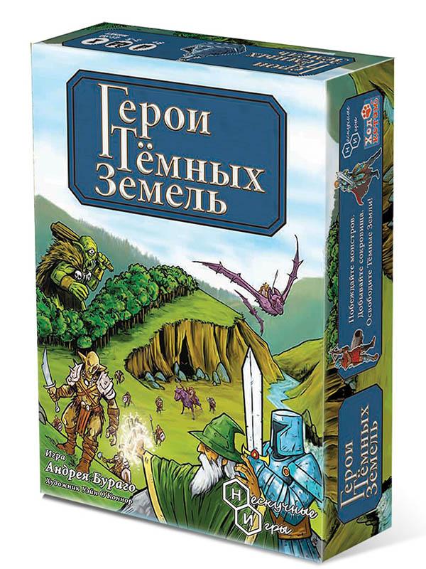 Настольная игра Нескучные игры Герои тёмных земель 7853
