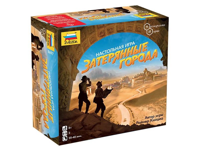 Настольная игра Нескучные игры Затерянные города 8697