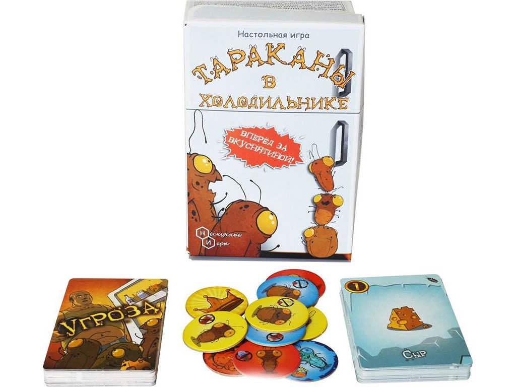 Настольная игра Нескучные игры Тараканы в холодильнике 7908/48 цена и фото
