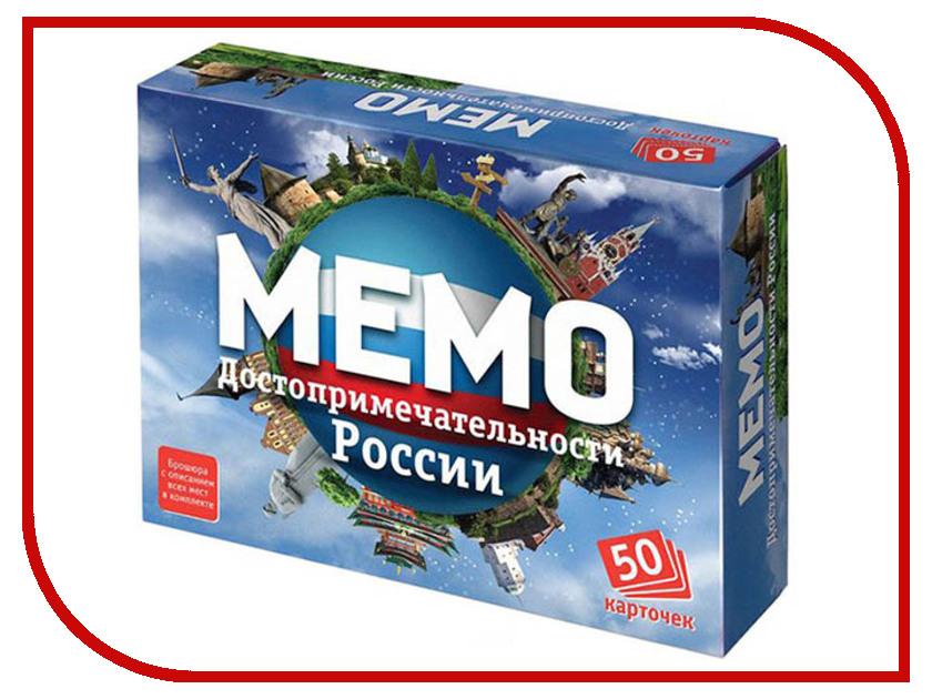 Настольная игра Нескучные игры Мемо Достопримечательности России 7202/48 eurosvet sv 7202