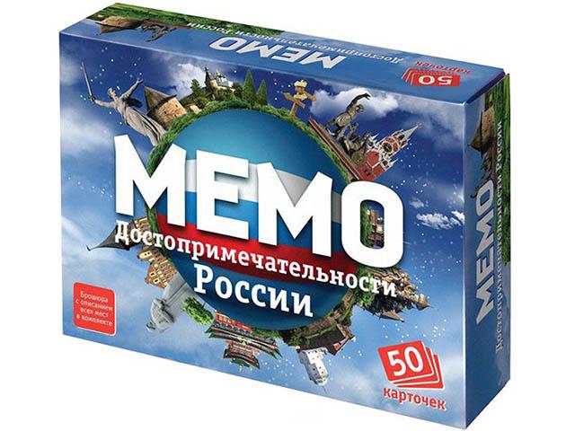 Настольная игра Нескучные игры Мемо Достопримечательности России 7202