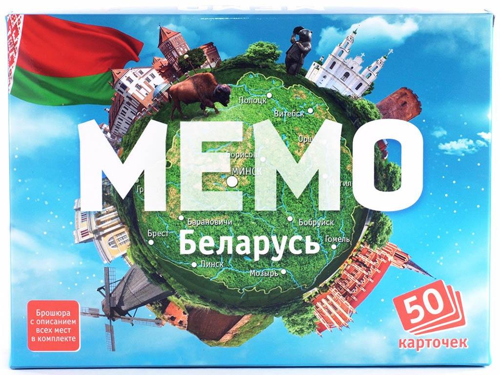 Настольная игра Нескучные игры Мемо Беларусь 7953/48 настольная игра нескучные игры затерянные города 8697 10
