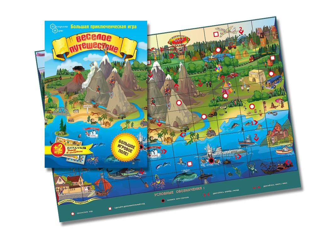 Настольная игра Нескучные игры Веселое путешествие 7058/50 настольная игра нескучные игры затерянные города 8697 10