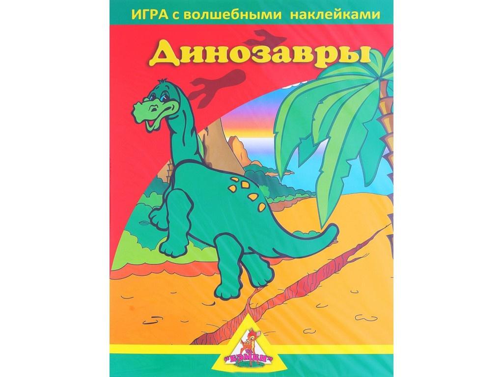 Настольная игра Нескучные игры Динозавры 8205