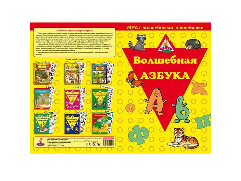 Настольная игра Нескучные игры Волшебная азбука 8210/150