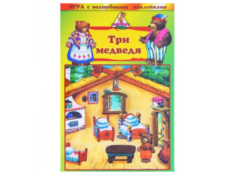 Настольная игра Нескучные игры Три медведя 8201