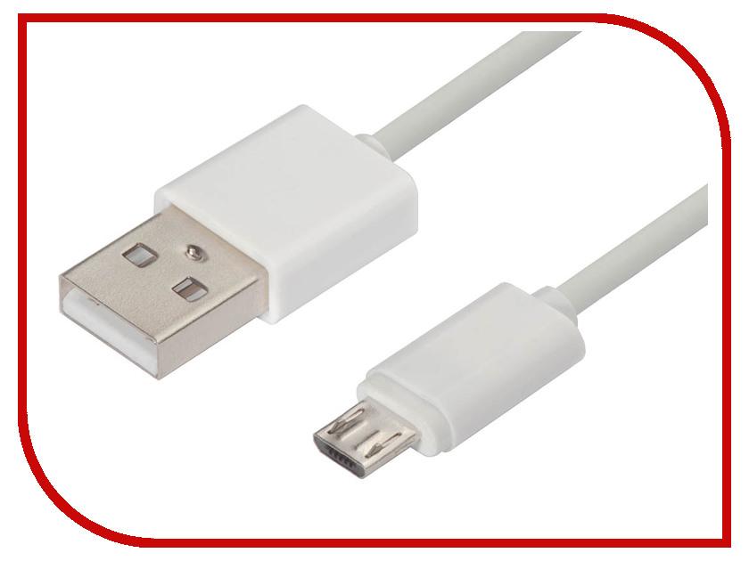 Аксессуар Greenconnect USB 2.0 AM - Micro B 5pin 3m White GCR-51134 аксессуар greenconnect greenline hdmi vga audio micro usb gcr hd2vga3