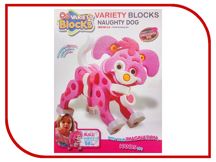 Конструктор Variety Blocks Игривый щенок 58 дет. 3115 конструктор pilsan master blocks  260 дет    03 454