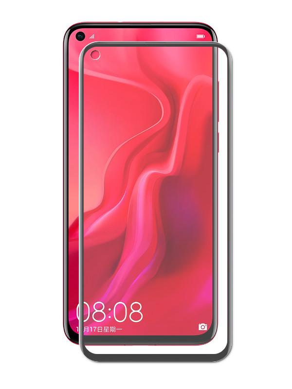 Аксессуар Защитное стекло Brosco для Huawei Nova 4 Black HW-N4-GLASS-BLACK