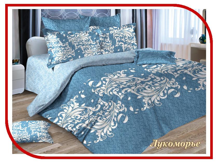 Постельное белье Art Cotton Лукоморье Комплект 2 спальный Бязь постельное белье грация 5634 1 комплект 2 спальный фланель 2302810