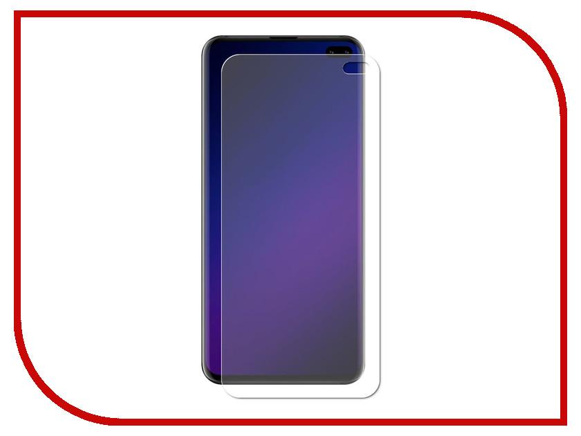 Аксессуар Защитная пленка для Samsung Galaxy S10 Plus Red Line TPU Full Screen УТ000017212 защитная пленка red line для samsung galaxy star plus матовая