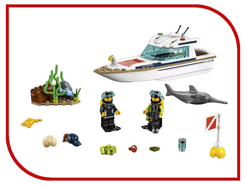 Конструктор Lego City Яхта для дайвинга 148 дет. 60221 конструктор lele city сверхмощный спасательный 448 дет 02068